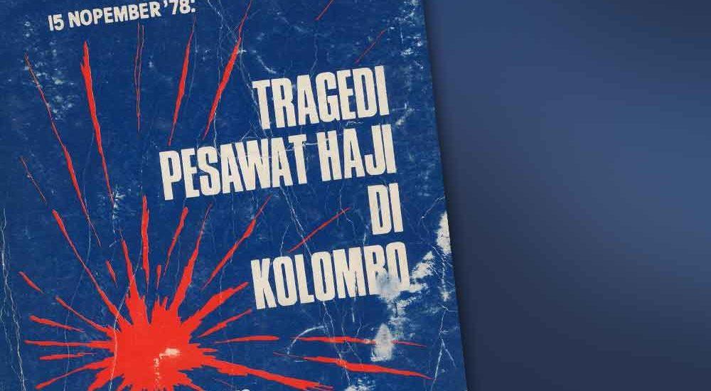 40 Tahun Tragedi Haji Kolombo 1978 : Keajaiban Kedua Seorang 'Islam KTP'
